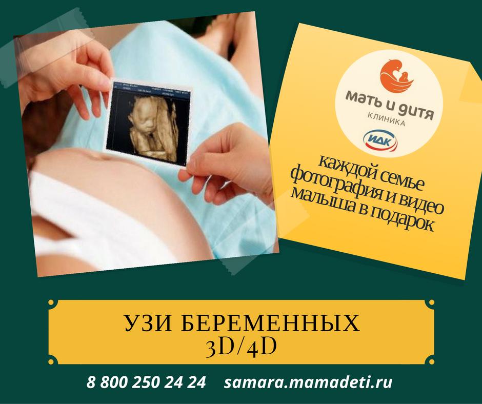 Фото беременной на природе 64